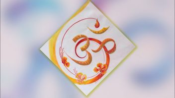 The Meaning of OM cc