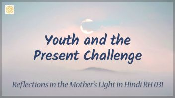 RH 031 Youth and the Present Challenge