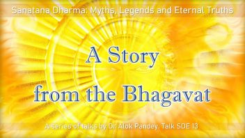 SDE 13 A story from the Bhagavat