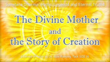SDE 14 The Divine Mother and the Story of Creation