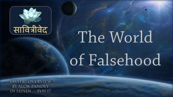 SVH 17 The World of Falsehood B2C8