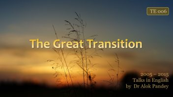 TE 006 The Great Transition (AUM 2006)n