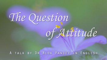 TE 264 The Question of Attitude SC6a