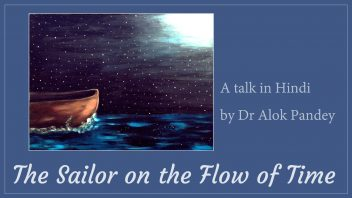 TH 257 The Sailor on the Flow of Time