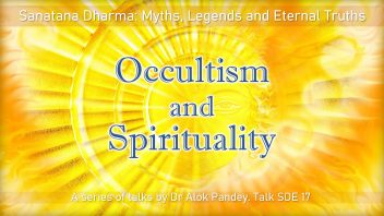 SDE 17 Occultism and Spirituality