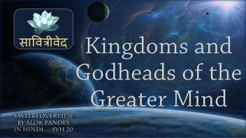 SVH 20 Kingdoms and Godheads of the Greater Mind B2C10