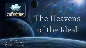 SVH 21 The Heavens of the Ideal B2C12
