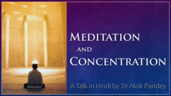TH 259 Meditation and Concentration