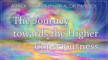 TH 261 The Journey towards the Higher Consciousness pp 30-31 1080
