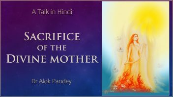 TH 263 Sacrifice of the Divine Mother