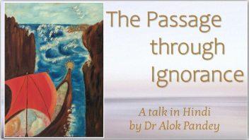 The Passage al 1080
