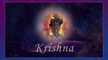 Krishna cc