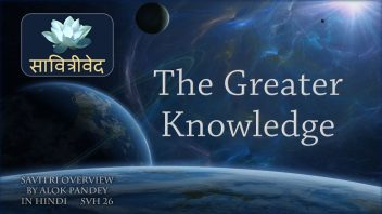 SVH 26 The Greater Knowledge Book 2 Canto 15