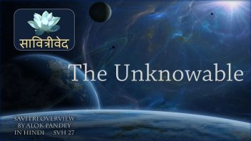 SVH 27 The Unknowable Book 3 Canto 1