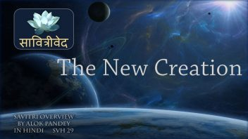 SVH 29 The New Creation B3C3