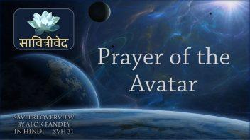 SVH 31 Prayer of the Avatar B3C4