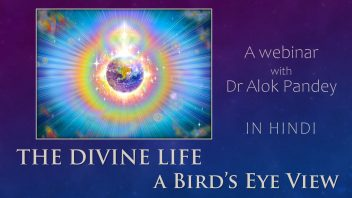 TH 267 The Divine Life - A Bird's Eye View f