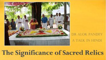 The Significance of Sacred Relics