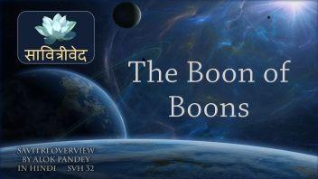 SVH 32 The Boon of Boons B3C4 part 2