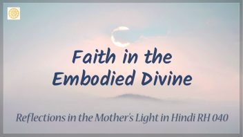 RH 040 Faith in the Embodied Divine