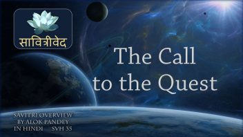 SVH 35 The Call to the Quest B4C3