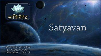 SVH 38 Satyavan B5C2