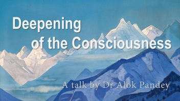 TE 310 Deepening of the Consciousness