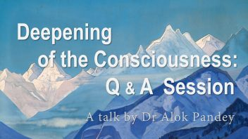 TE 311 Deepening of the Consciousness Q&A