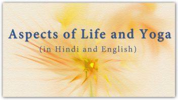 TE 313 Aspects of Life and Yoga (mixed English - Hindi)