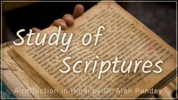 Study of SCriptures f
