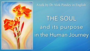 TE 314 The Soul and its Purpose in the Human Journey 1
