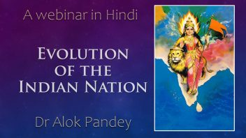 TH 272 Evolution of the Indian Nation