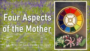 TH 274 Four Aspects of the Mother