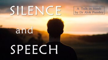 TH 276 Silence and Speech