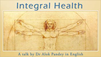 TE 325 Integral Health