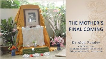 TE 328 The Mother's Final Coming 1080