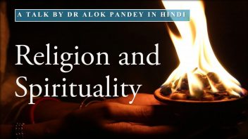 TH 279 Religion and Spirituality