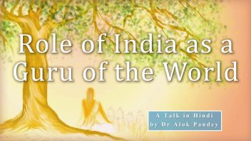 TH 281 Role of India as Guru of the World m