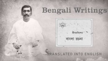 Bangla Rachana 2c