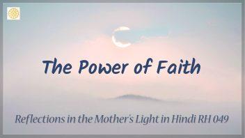 RH 049 The Power of Faith