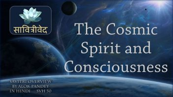 SVH 50 The Cosmic Spirit and Consciousness B7C7