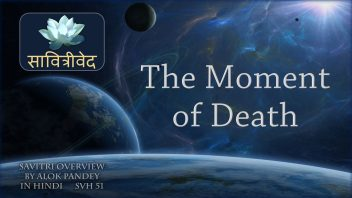 SVH 51 The Moment of Death B8C3