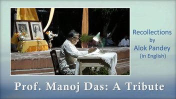 TE 329 A tribute to Prof Manoj Das1