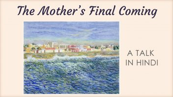 TH 285 The Mother's Final Coming f2