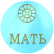 Logo The Mother Web Ed