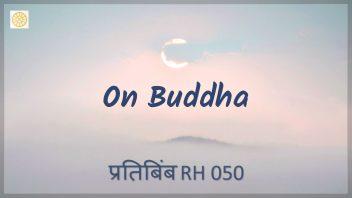RH 050 On Buddha