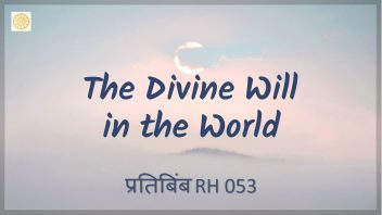 RH 053 The Divine Will in the World