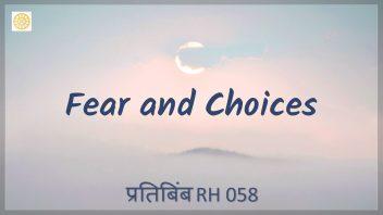 RH 058 Fear and Choices