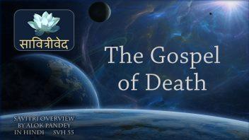SVH 55 The Gospel of Death B10C2