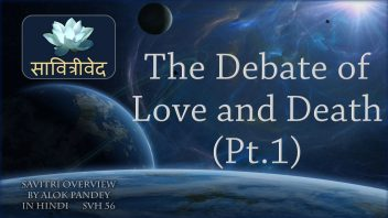 SVH 56 The Debate of Love and Death B10C3a